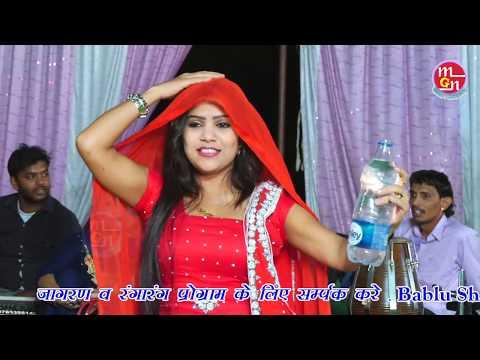 आँख से छलका आसु और जा टपका शराब में || Daaru Dance || Chhama || MGN Music