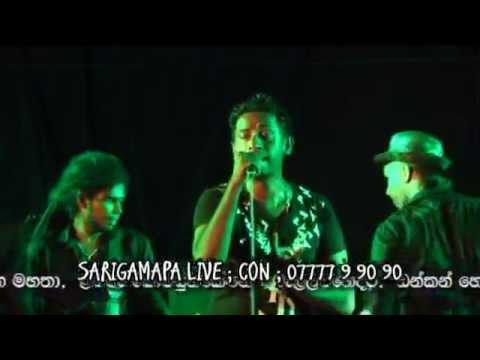 Inga suga nalawana Sarigamapa