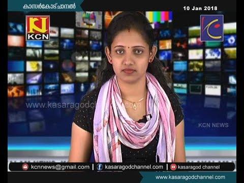 KCN Malayalam News 10 Jan 2018
