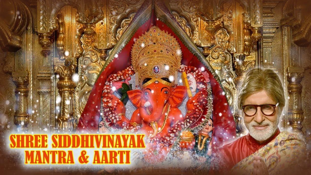 Download Shree Siddhivinayak Mantra And Aarti   Amitabh Bachchan   Times Music Spiritual