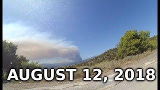 Evia Wildfire - RAW FOOTAGE - Aug 12, 2018