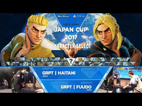 SFV: GRPT | Haitani vs. GRPT | Fuudo - Japan Cup 2017 Grand Finals - CPT 2017