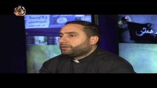 Al Hayat TV Live Middle East  شاهد قناة الحياة مباشر