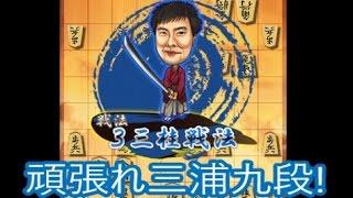 【将棋ウォーズ実況997】横歩取り(3三桂戦法)【10切れ】