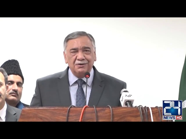 Chief Justice Asif Saeed Khosa Speech On Justice In Ceremony | 19 June 2019