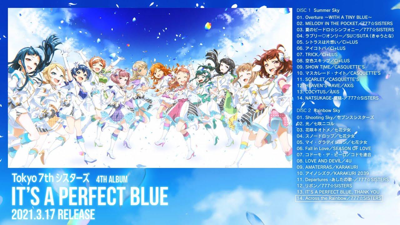 【MV】Tokyo 7th シスターズ4th Album「IT'S A PERFECT BLUE」Trailer
