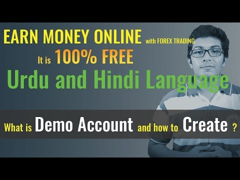what-is-demo-account-and-how-to-create-demo-account-in-hindi-and-urdu-|-forex-trading-tutorial