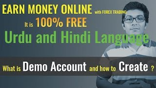 What is Demo Account and How to create Demo Account in Hindi and Urdu | Forex Trading Tutorial