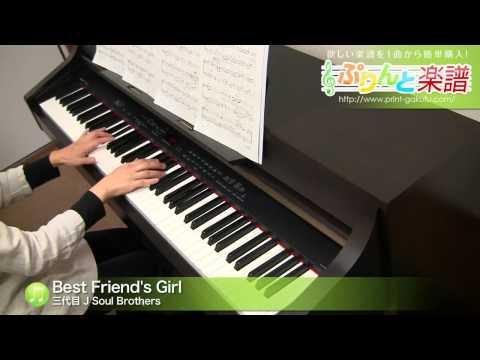Best Friend's Girl 三代目 J Soul Brothers