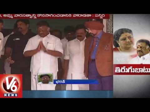 Special Report On Tamil Nadu Politics | Panneerselvam Vs Sasikala | V6 News