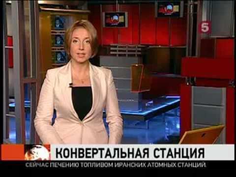 Смотреть 5 канал, Санкт-Петербург, Новости онлайн