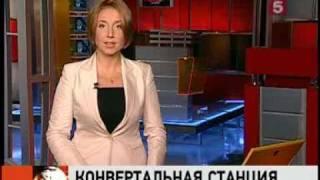 5 канал, Санкт-Петербург, Новости