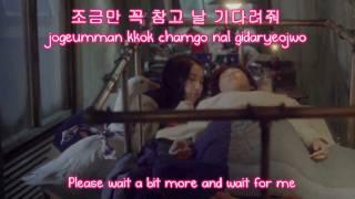 Gambar cover 아이유 (IU) - 너랑 나 (YOU & I) M/V (Eng Sub)