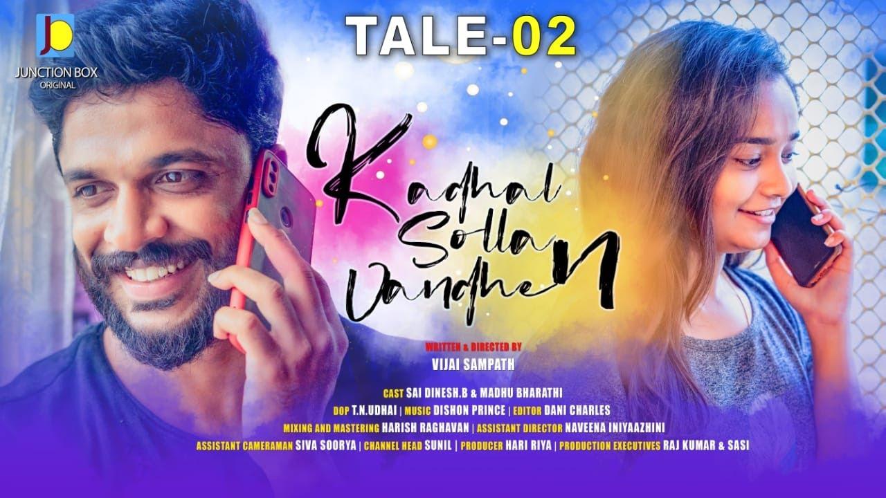 Download Kadhal Solla Vandhaen 👩❤️👨 | Tales of Love💘 | Tale - 02 | Anthology series | Junction Box