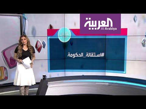 تفاعلكم | استقالة الحكومة الكويتية ووزيرة تدافع عن نفسها  - نشر قبل 2 ساعة