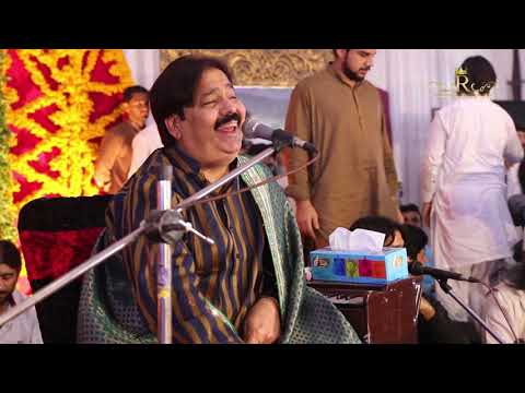 Menda Rajhana By Shafaullah MP3 song online listen and download – MUSICA