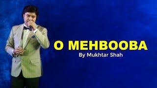 O Mehbooba - ओ मेहबूबा, ओ मेहबूबा from Sangam (1964) by Mukhtar Shah