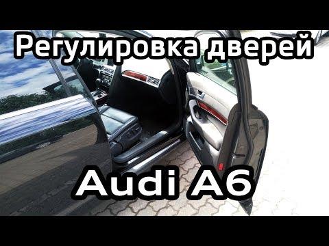 Регулировка провисших дверей Audi A6 C6