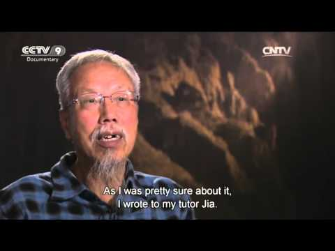 The Road to Discovery 02/02/2016 Nihewan Man-Peking Man's Forefather Part 2