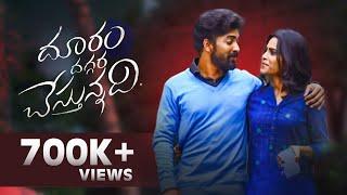 Dhooram Dhaggara Chestunnadi - New Telugu Short Film 2018  by Arjun Pallaprolu