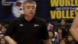 Gambar cover 2003 FIVB Women's Volleyball World Cup Japan VS Cuba(2)