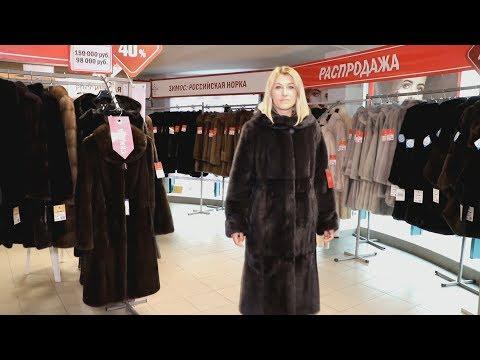 Новоторжская ярмарка «За шубой!» открыла грандиозную распродажу