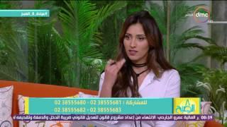 8 الصبح - د/هاني الناظر يوضح أفضل علاج لظهور