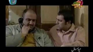 Funny Iranian clip (eide emsaal)