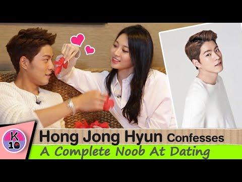 yura dating jonghyun
