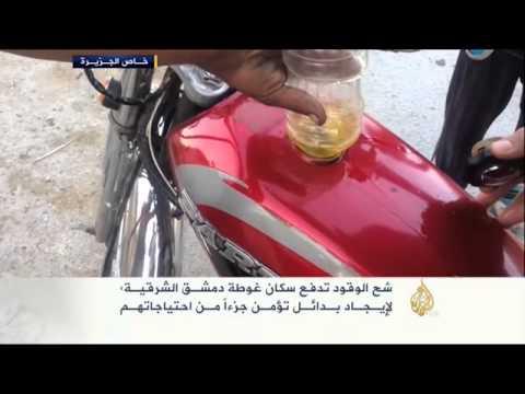 النفايات بديل الوقود لسكان غوطة دمشق