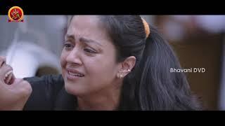 JyothiKa Latest Super Hit Movie || Latest Telesugu Full Movis || Sri Bhavani DVD