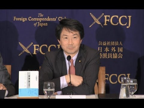Kouhei Ohtsuka: President of the Democratic Party (DP)