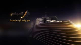 Al Majlis TV-Rebrand2017