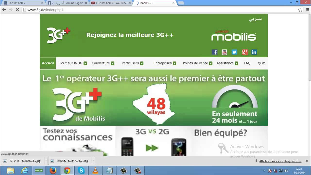 logiciel mobilis 3g