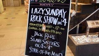 "2013-12-15 ""LAZY SUNDAY ROCK SHOW Vol.4"" 浅草橋 BUNGAJAN 【Vocal : ..."