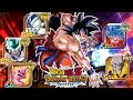 THIS TEAM CAN'T DIE! vs Ultimate Gohan Dokkan Event! DBZ Dokkan Battle