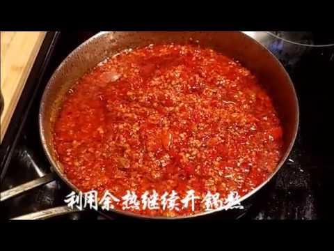 超级美味的辣椒酱,秘方和做法终于公开了