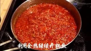 超級美味的辣椒酱,秘方和做法终于公开了 Super delicious chili sauce