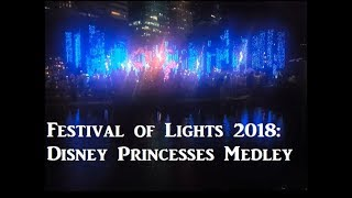 Ayala Triangle Festival of Lights 2018 | Disney Princesses Medley