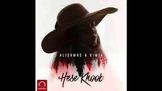"Alishmas & Kimia - ""Hese Khoob"" OFFICIAL AUDIO"
