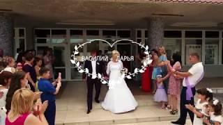 Василий и Дарья клип 2