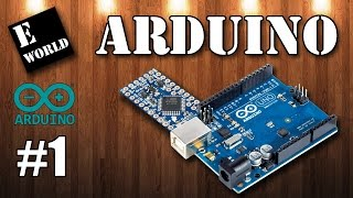 Что такое Arduino коротко #1(, 2016-09-25T20:45:10.000Z)