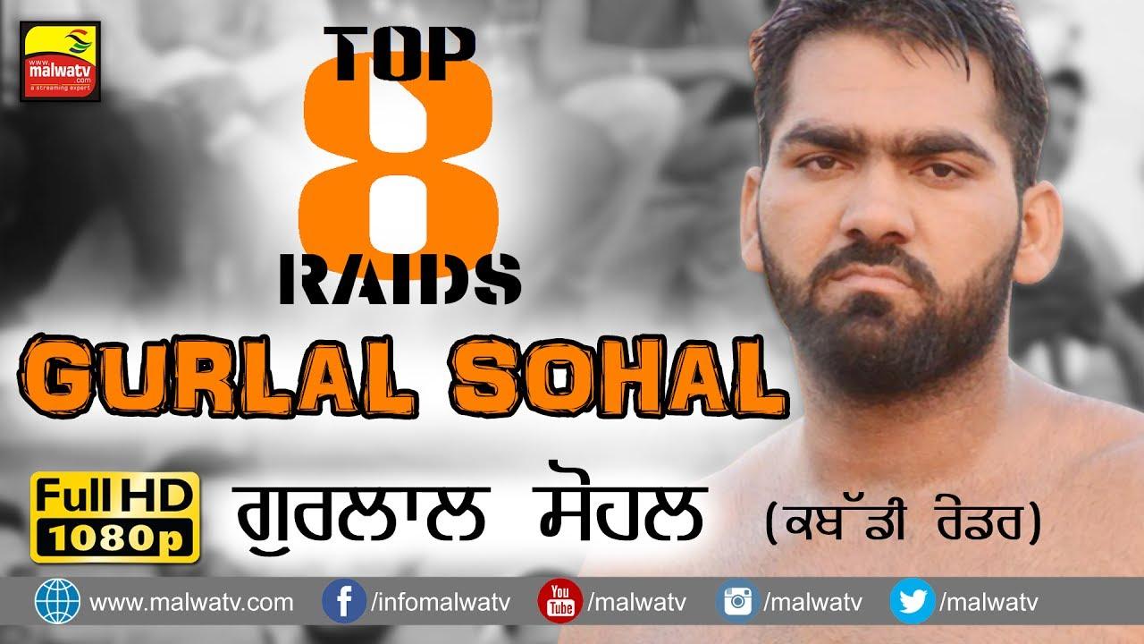 TOP 8 RAIDS || GURLAL SOHAL || 2017 || Video by www.malwatv.com