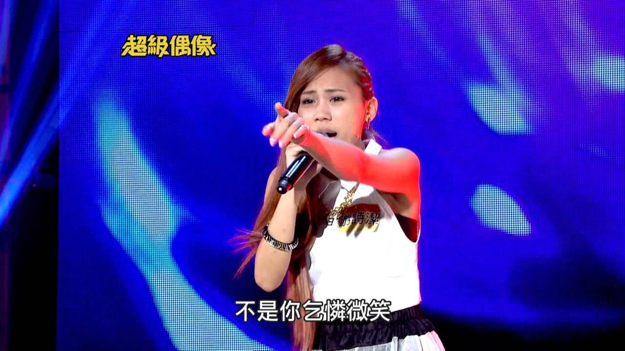 超級偶像 20140615 精彩預告 - YouTube