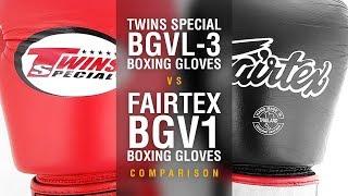 Twins BGVL-3 Boxing Gloves 14oz vs Fairtex BGV1 Boxing Gloves 16oz - Side By Side Comparison