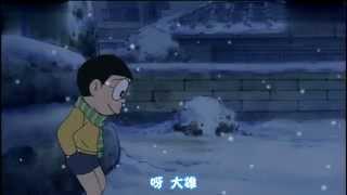 再見了,哆啦A夢