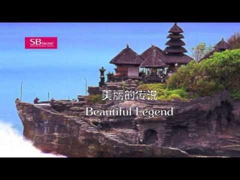 SB Secret Bali Incentive Trip Campaign 2013