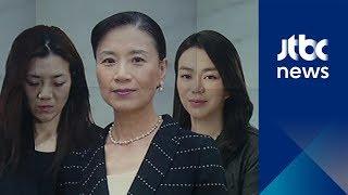 두 딸 이어 포토라인 서는 엄마 이명희…혐의 입증 주목