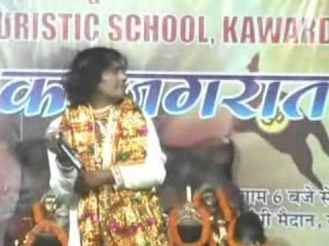 maa vaishnodevi sewa smiti kawardha JAGRATA part-6 Kawardha Bhawesh Mishra