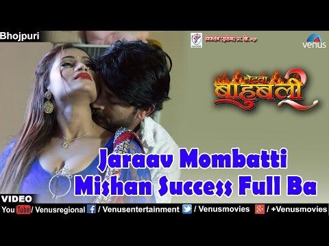 Jaraav Mombatti Mishan Success Full Video Song | Betwa Bahubali 2 | Latest Bhojpuri Song 2017